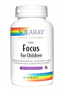 FOCUS FOR CHILDREN 60COMP SOLARAY