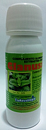 GLANUSAN 60ML ECONATURAINTEGRAL